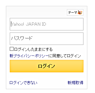 yahoo6