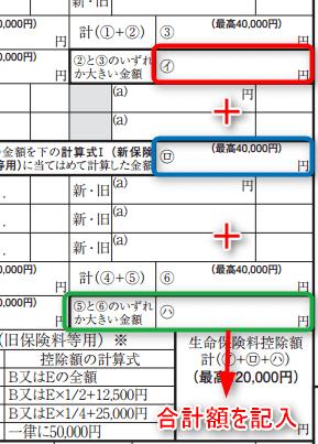 hokenryoukoujo10